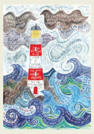 Hannah Dunnett Light of the world notebook cover