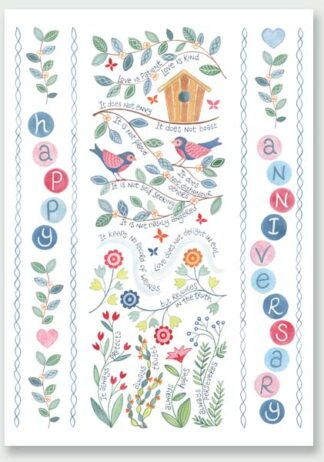 Hannah Dunnett Happy Anniversary greetings card